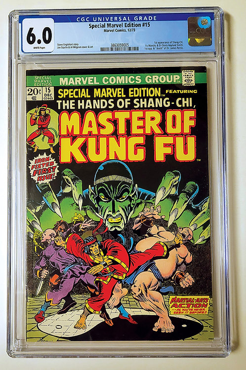 Marvel Special Edition: Master of Kung Fu #15 CGC 6.0