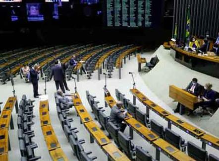 Câmara acaba com ajuda de R$ 33,7 mil para mudança de deputado reeleito