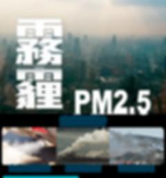 20190103_長條圖-02.png