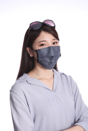 SUN PROTECTIVE  UPF50+ FACE MASK