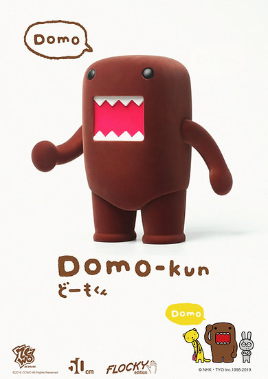 DOMO-Kun - Jumbo Series 45cm (Brown Flocky)