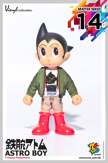 Astro Boy - Master Series 014