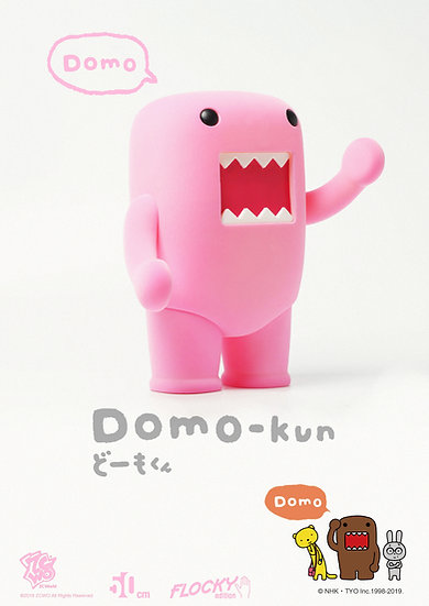 DOMO-Kun - Jumbo Series 45cm (Pink Flocky)