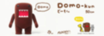 banner domo brown.jpg