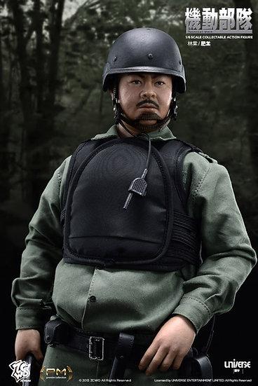 PTU Tactical Unit - Tong 肥堂