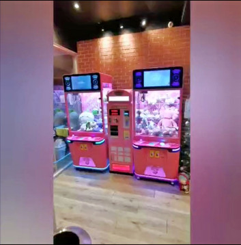 Bubble Tea Shop