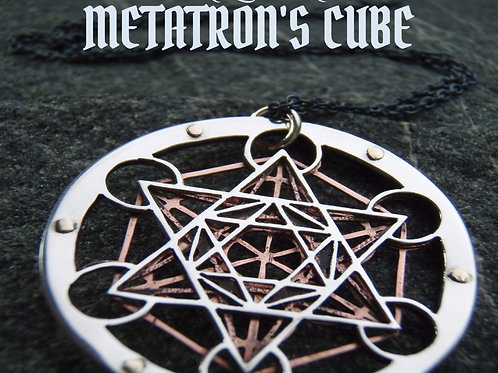 FREZ EPEK - METATRON'S CUBE (full album mp3)