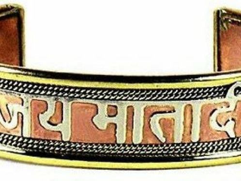 Copper Bracelet with pouch Jai Mata Di