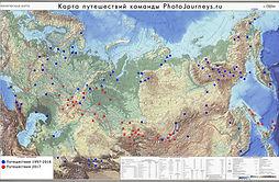 Фототуры по России и Средней Азии