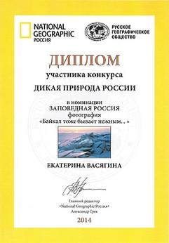 2014 ДПР - Катя_350.jpg