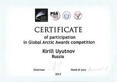 2013 Global Arctic Awards - Кир_350.jpg