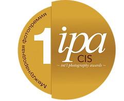 2016 IPA - Кир_350.jpg