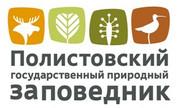 Фототур на Байкал