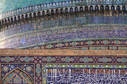 Узбекистан. Самарканд