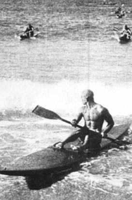 Trevor Gallard- Avoca Beach SLSC very first Australian champion, 1952 mens open ski