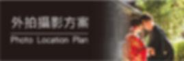 夢館京都浴衣出租外拍攝影