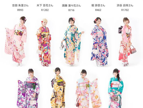 NMB48's furisode looking provided by Yumeyakata