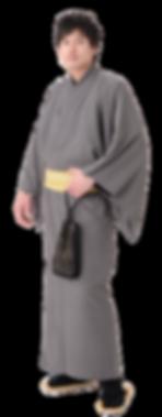 thuê kimono kyoto yumeyakata