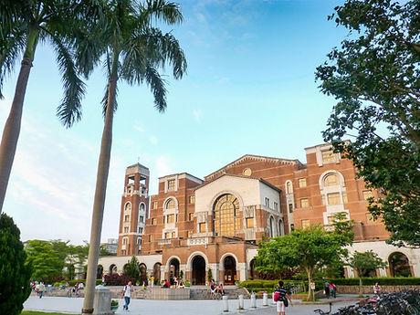 NTU Campus.jpg
