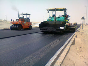 Road_construction_in_progress.jpg