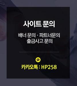 """<img src=""""제주경마"""" alt=""""과천경마"""" title=""""경마사이트"""">"""