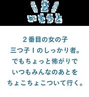 シロクマ座ページ7.png