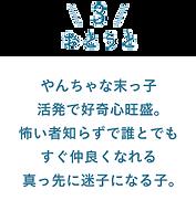 シロクマ座ページ8.png