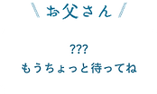 シロクマ座ページ10.png