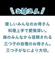 シロクマ座ページ9.png