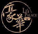 Li's Palace kl.jpg
