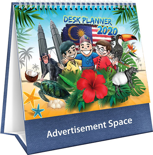 Business Planner Calendar TC 8766
