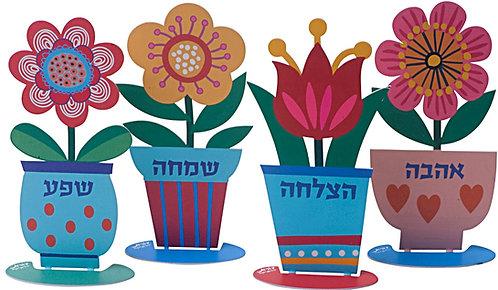 רביעיית פרחים