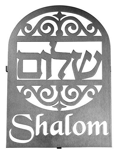 קשת shalom שלום