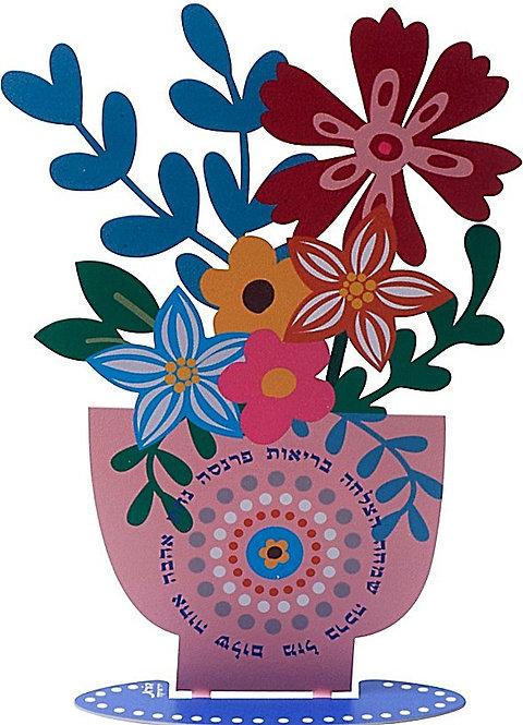 כד פרחים ברכות