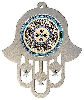 חמסה נירוסטה בשילוב הדפס צבעוני, רקע תכלת, ברכת בית, עברית