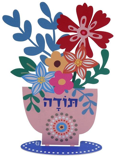 כד פרחים תודה