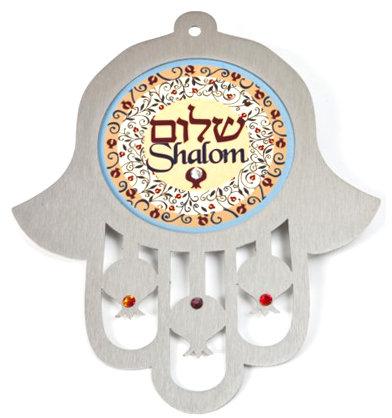 חמסה נירוסטה בשילוב הדפס צבעוני, שלום - Shalom
