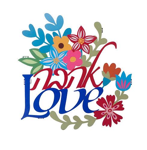 צבעוני Love אהבה