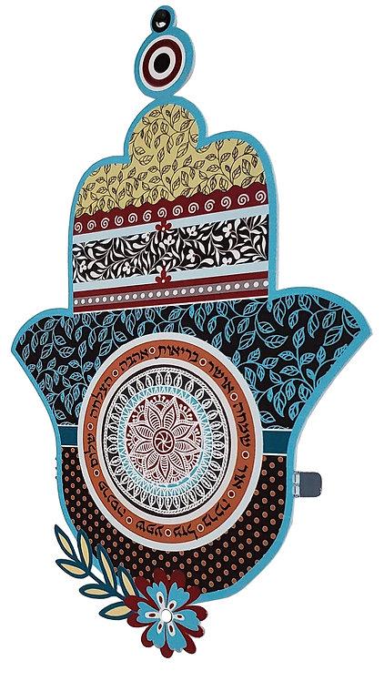 חמסה צבעונית ברכות, דגם מוקטן, דוגמת מנדלה