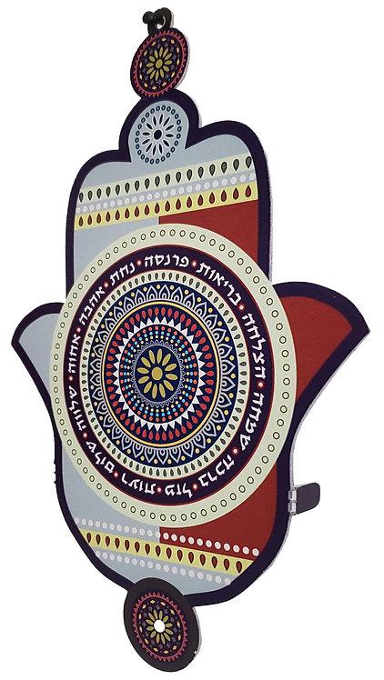 חמסה צבעונית ברכות, דגם מוקטן, דוגמת מנדלה אפור בורדו