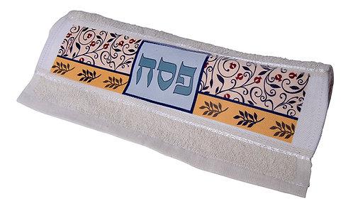 מגבת פסח - פסח