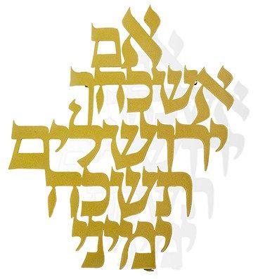 אם אשכחך ירושלים זהב, IF I FORGET THEE O JERUSALEM GOLD