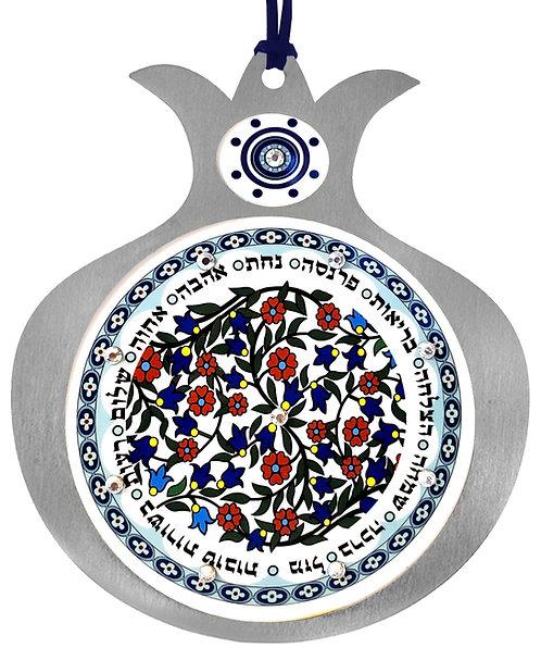 רימון ברכות עברית ארמני כחול