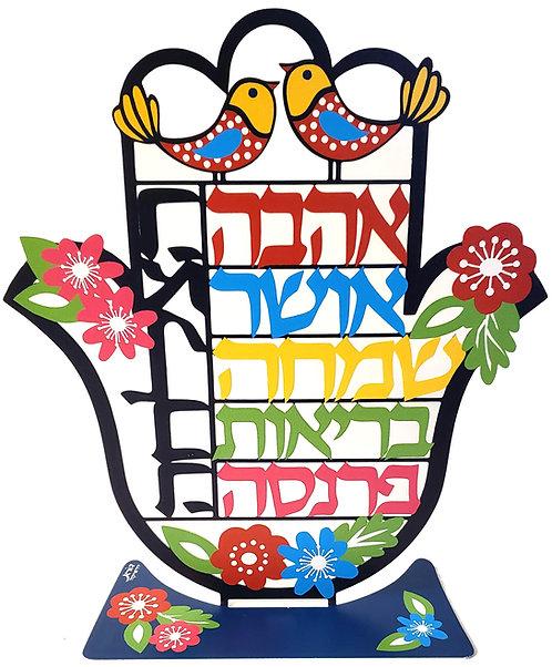 חמסה צבעונית שולחנית עם מילות ברכה בעברית