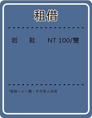 網站價目-04.jpg