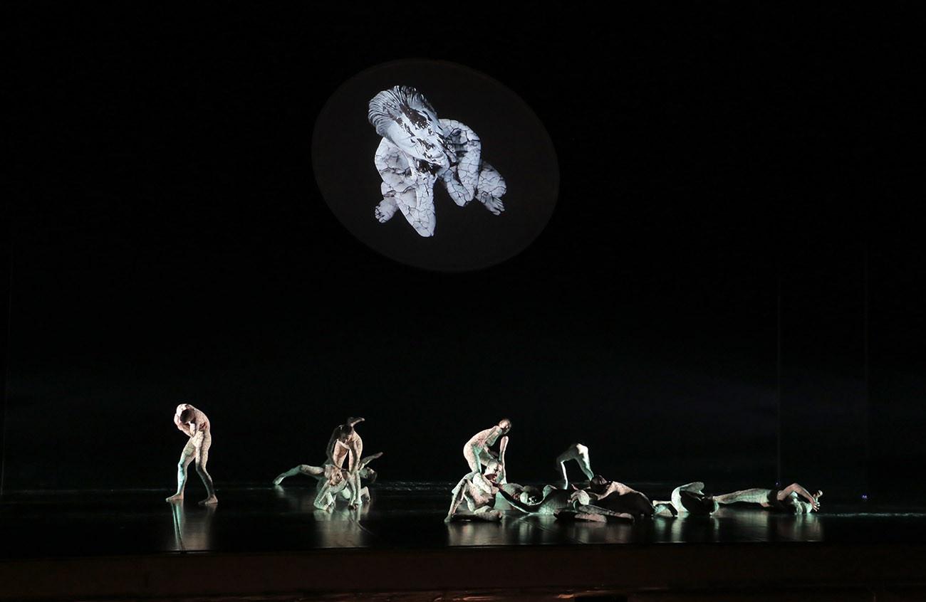 Dance / Der Himmlische Spiegel