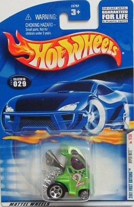 Hot Wheels First Editions - Hyper Mite