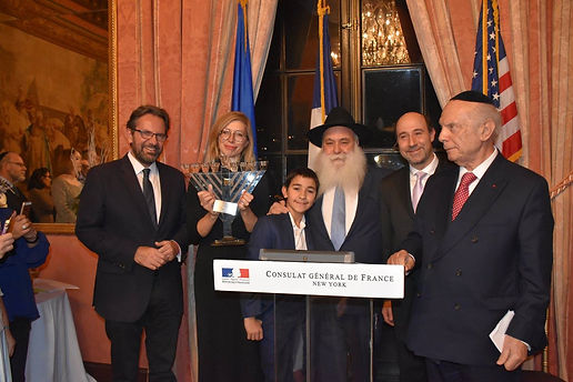 french consulate in NYC chanuka party
