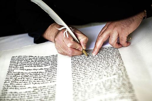 Sefer Torah.jpg