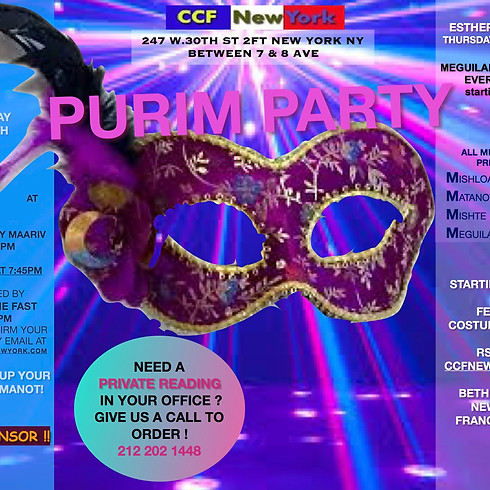 PURIM -CHARITY EVENT